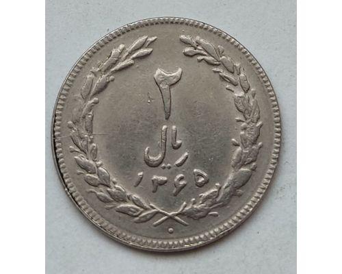 2 риала 1986 год Иран