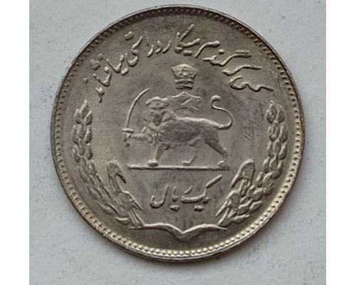 1 риал 1972 год Иран