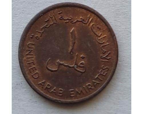 1 филс 1973 год ОАЭ Пальмы