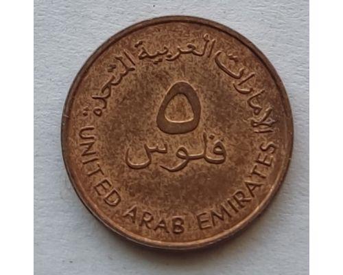 5 филсов 2001 год ОАЭ Рыба