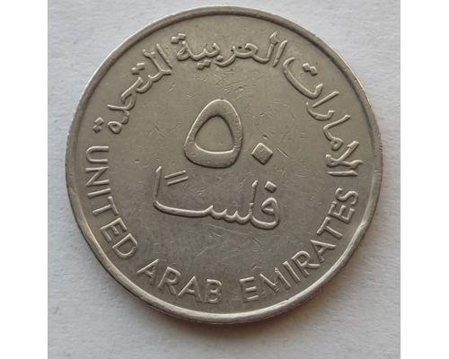 50 филс 1988 год ОАЭ Нефтяные вышки