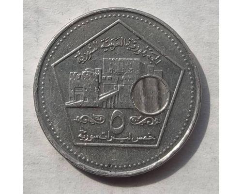 5 фунтов 2003 год Сирия