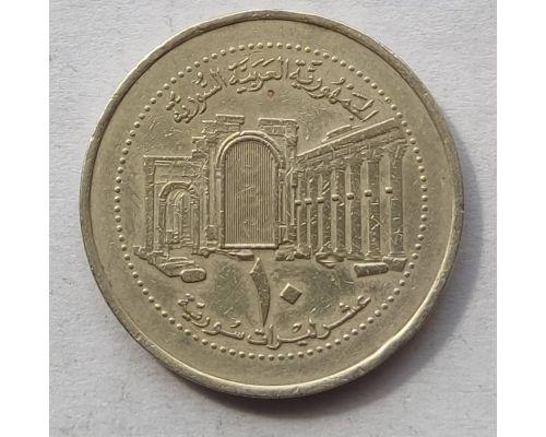 10 фунтов 2003 год Сирия