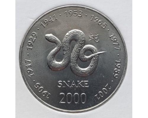 10 шиллингов 2000 год Сомали Восточный Календарь Год Змеи UNC в держателе