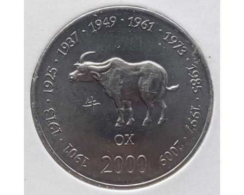 10 шиллингов 2000 год Сомали Восточный Календарь Год Быка UNC в держателе