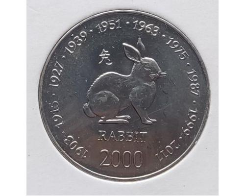 10 шиллингов 2000 год Сомали Восточный Календарь Год Кролика UNC в держателе
