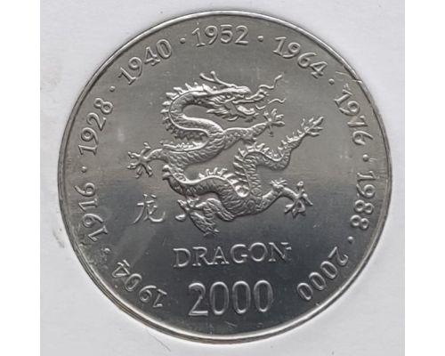 10 шиллингов 2000 год Сомали Восточный Календарь Год Дракона UNC в держателе