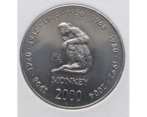 10 шиллингов 2000 год Сомали Восточный Календарь Год Обезьяны UNC в держателе